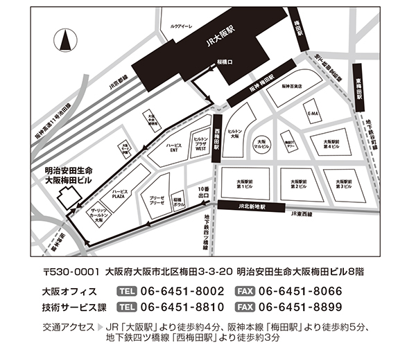 大阪案内地図FAX_170417