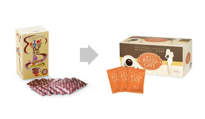 人気商品「かるガルDietコーヒー」が「楽らくすらリズムCAFE」として生まれ変わりました。