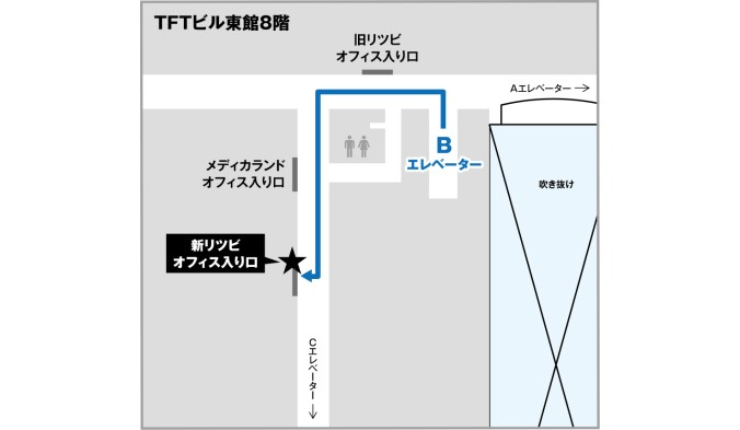 事業本部(東京オフィス)移転のご案内