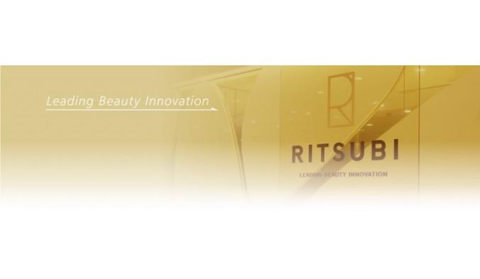 【インターンシップ開催】12/7、12/19、1/12 <BR>化粧品・エステ・医療業界に興味のある学生対象